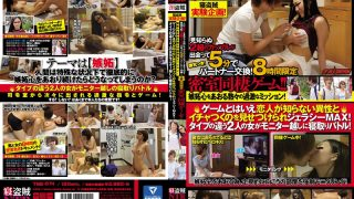 "TNB-014 A Sleep Thief Experiment Plan! ""What Will Happen If A Person Can Keep On Jealousy Heart? "" …"