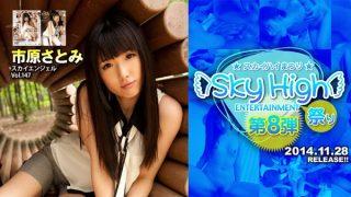 Tokyo Hot SKY-237 スカイエンジェル Vol.147 市原さとみ