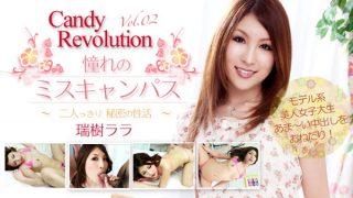 Tokyo Hot th101-050-111106 憧れのミスキャンパス ~CandyRevolution 02~