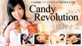 Tokyo Hot th101-050-111212 FullHD版 CandyRevolution 01 ~AV面接編 リアルなSEXで本能的欲求を覚醒~