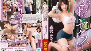 VENU-740 My Mother And Son Mr. Morisawa Will Have Sex With My Father In 2 Seconds.