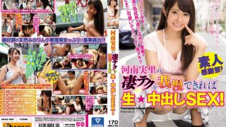 WANZ-689 If You Can Endure The Great Tech Of Henan Sato ♪ Raw ★ SEX Cream!