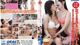 XRW-413 Incest Came Back Son Came Home From Shemale Transforming Her Son To Shemale The Mother … Ayako Inoue & Kenyu Shinko