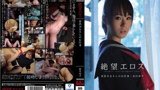 ZBES-041 Desperation Erotic Girls' Jobs Kitagawa Yuzu