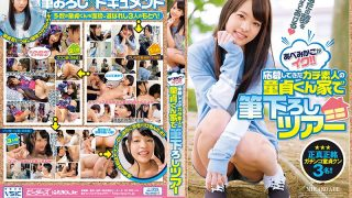 ZEX-336 Mr. Abe Mikako! !A Brush Tour With A Virgin Daughter's Virgin House