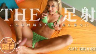 kin8tengoku 1818 モデル エイミー ブローク