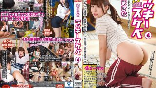 ABP-683 A Lucky Sketch 4 A Fantastic All Erotic Things Can Happen In Reality! !
