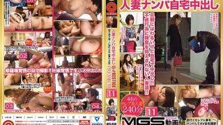 AFS-030 Housewife Nampa Home Vaginal Cum Shot × PRESTIGE PREMIUM Fucking Married Wife 4 People In Minato-ku · Roppongi · Minami Aoyama · Bunkyo Ward 11 Prepared For Shameless Home Shooting! !I'm Pregnant With Raw Bastards! !