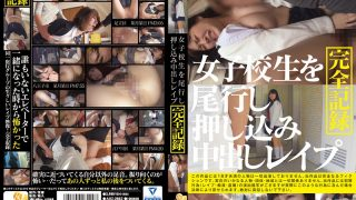 AOZ-266z Female College Student Caught And Pushed Inside Out Rape