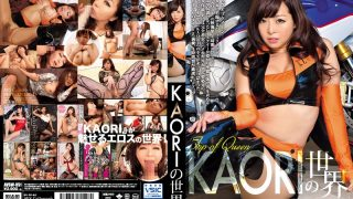 AVSW-051 The World Of KAORI