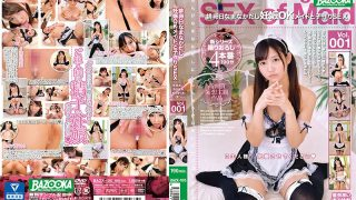 BAZX-105 Ovulation Day Rainy Season Pregnant OK Maid And Child Making SEX Vol.001 Ara Ara Asada Yoshinori Young Moori Yaraba