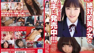 BCPV-095 Declaration Of The Youth Era! !Photographing On Sale Absolutely Beautiful Girls And AV Actor's Secret Meetings Without Permission! ! !