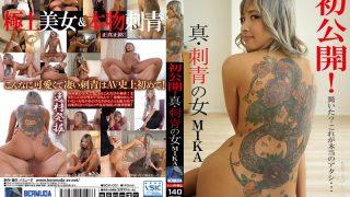 BDA-051 First Public Release! A True · Tattoo Woman MIKA