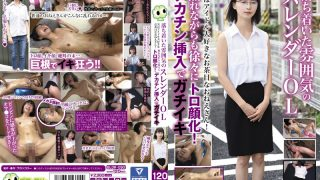 BLOR-090 Slender OL In A Relaxed Atmosphere Actually Idol Love A Cute Little Sister!Tremorous Face-down Gradually Despite Embarrassment!Gatimiki With Decatins Insertion