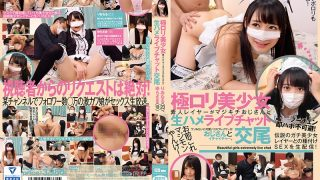 EIKI-064 Polar Loli Pretty Girl Amateur Layered With Uncle Maggiechi Live Chat Miao Rikuo (23), Yurasama (19)