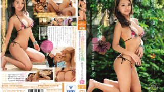 EYAN-108 Japanese Boys Are Unforgettable Beautiful Wheat Skin Hawaiian Married Wife Emergency Visit Japan E – BODY Exclusive AV Debut Yokota Mitsuaki