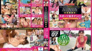FIV-007 ★ ★ ★ ★ ★ 5-star Ch Sports Women's Nanpa SP Ch.07 4 Hours To Taste Supple, Flesh Body Beauty Trained In Sports!