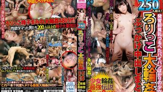 FSTE-004 Over 250 Men And Women!Rolling Brick Gangbang Bukkake Cum Inside Out Summary 2 Sheets Set 8 Hours