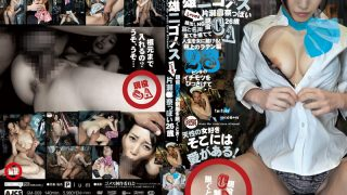 GM-009 Active Duty CA 26-year-old-ish Yuji Gomez Loves Katase Nana ○