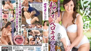 HONE-224 Incest Mouth Sucking Mother – Do Not Let It Go When You Suck It! !Passion Healthy Bero Birth Mate ~ Noboru Otowa