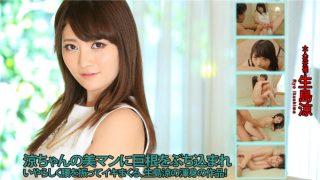 Heydouga 4030-PPV2052 AV9898 生島涼 – 女の履歴書