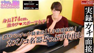 Heydouga 4037-PPV363 ガチん娘 沙織 – 【ガチん娘! 2期】 実録ガチ面接155