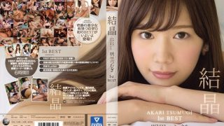 IDBD-765 AKARI TSUMUGI 1st BEST Crystal Kamisato Tsuyugi