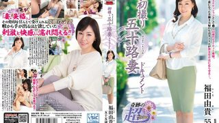 JRZD-774 First Taken Shoot Fifty-two Wife Document Yuki Fukuda