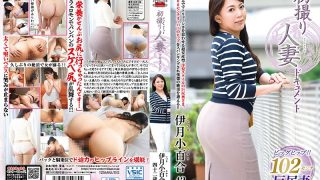 JRZD-781 First Taking A Wife Document Sayuri Izuki