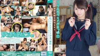JUKF-006 Mutaneous Skullish Eyeglasses 9 When A Serious Girl Removes Glasses … Yuuri Asada Karin