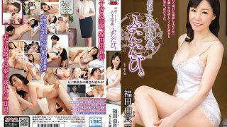 JURA-12 First Shot, Fifty-two Wife, Again. Yuki Fukuda