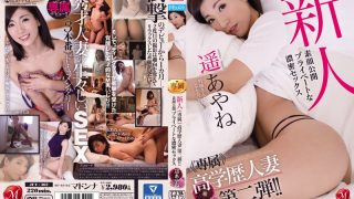 "JUY-362 Newcomer ""Exclusive"" Highly Educated Married Woman Second Bullet! ! Private Dense Sex Haruka Ayane"