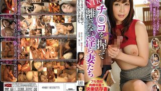 MADM-077 Nasty Wives Holding NTR Riko