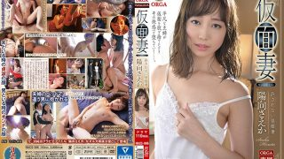 NACS-006 Masked Wife ~ Unforgivable Dayday Face Wife's Eyeda ~