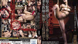 NBD-076 A Woman Killing Cruel Ascension Rope Story Ayako Kaname
