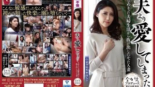 NSPS-660 I Love You More Than My Husband · · · Married Wife Who Wanted To Get Out Of A Couple 's Living Life