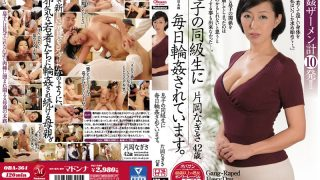 OBA-364 My Son's Classmate Is Gangbanged Everyday. Kataoka Nagisa