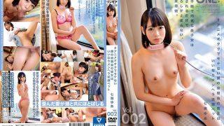 ONEZ-118 # I'm Not An Anime Otaku My Girlfriend's Girlfriend Is Good Menhera Obedient Pet Vol.002 Nanami Yu
