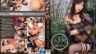 ONEZ-121 Dense Kiss And Serious Sexual Intercourse.VOL.003 Ai Aina