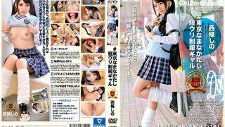 ONEZ-122 # Tokyo Nanaka Wo Vaginal Wari Uniform Girl Vol.002 Saijo Shinano