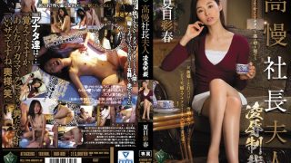 RBD-885 Senkaku President Mrs. Insult Sanction Natsume Ayatsu