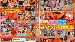 RCTD-068 Incest Game 3 With A Mother And Son Secretly Kotatsu 3