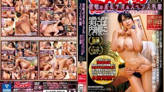 SCPX-246 Prohibited Portio & Spence Breast Anti-Aging Oil Massage Store Gash Voyeurism VOL.003