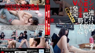 SNTL-002 Nanpa Brought In SEX Secret Shooting · AV Release On Its Own.I'm Alright Ikemen 2