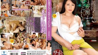 SPRD-990 Your Mother-in-law, Much Better Than A Wife … Eriko Miura