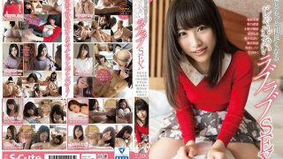 SQTE-197 Let's Get Along Better With Her Funny Love Love Sex