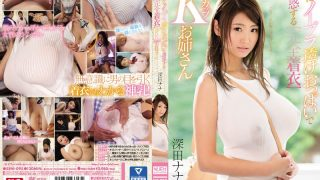 SSNI-095 Always Seduce With Nobler Transparent Breasts 【Full Clothes】 K Cup Older Sister Fukada Nana