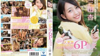 STAR-865 SODstar Mitsuda Ann ALL Facial Cumshot!Large Family Incest Incorrect 6P Orgy Because It Is A Fresh Bin Kwan Body I Feel Like I'm A Sexual Fellow Of My Family Until I Feel Relieved! !Volume