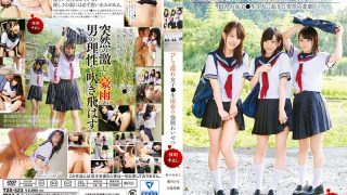 T-28523 Drenched Girls ● Rusodo Compulsion Indecency