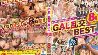 TRE-060 GAL Orgies BEST PACOKURAKURAI 8 Hours VOL.01